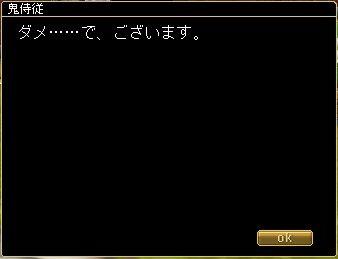 20100210_5.jpg