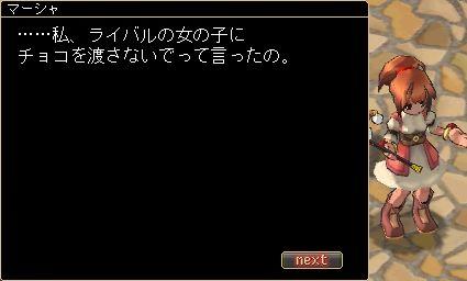 20100218_04.jpg
