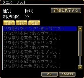 20100228_10.jpg