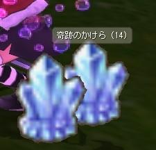 20100303_4.jpg