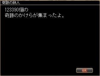 20100305_6.jpg