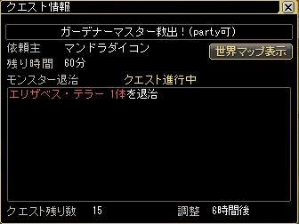 20100307_10.jpg
