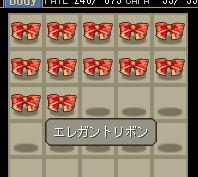 20100307_2.jpg