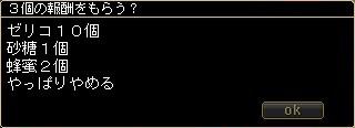 20100312_12.jpg