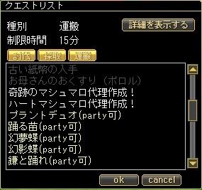 20100312_2.jpg