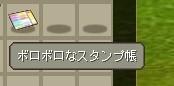 20100314_7.jpg
