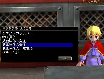 20100321_10.jpg
