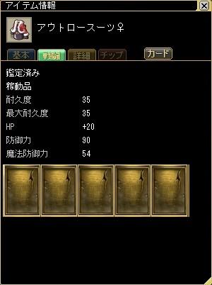20100321_19.jpg