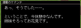 20100327_18.jpg