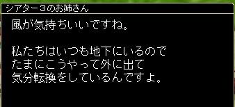 20100327_20.jpg