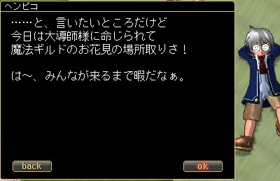 20100327_22.jpg