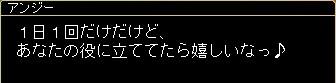20100327_6.jpg