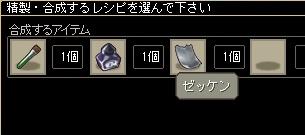 20100608_4.jpg