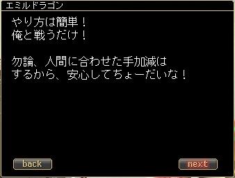 20100613_18.jpg