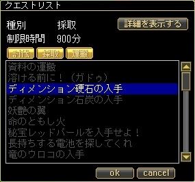20100808_4.jpg