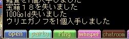 20100828_5.jpg