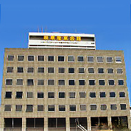 岐阜産業会館