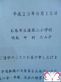 110630_142214.jpg