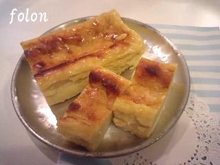 サツマイモケーキ.02