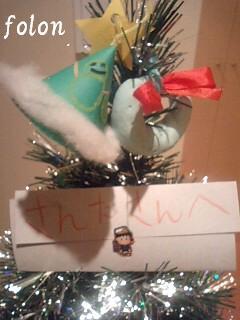 クリスマスツリー.02