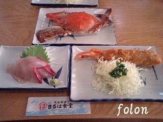 まるは食堂.02