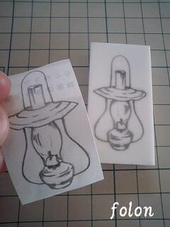 ランプはんこ.01