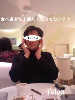 す~さん.01