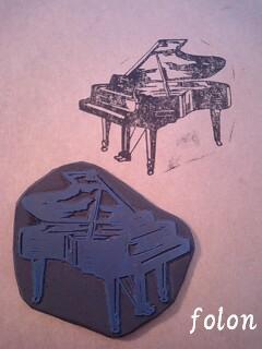 ゴム版.グランドピアノ.01