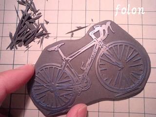 自転車.07
