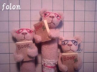 bookミニくま.06
