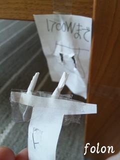 紙製扇風機.03