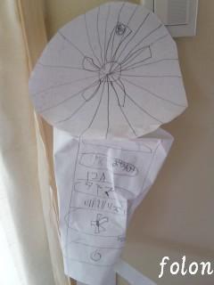紙製扇風機.01