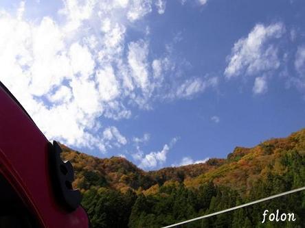 秋の空.01