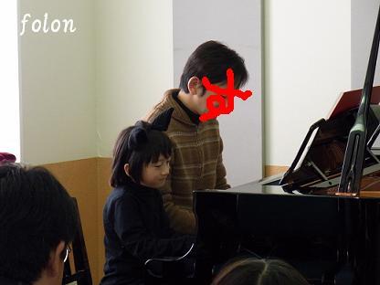す~さん&RinRin1