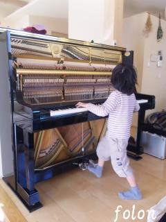 裸ピアノ弾いてみよ