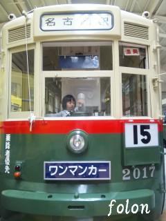 レトロ電車館02
