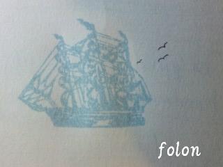帆船捺してみた02