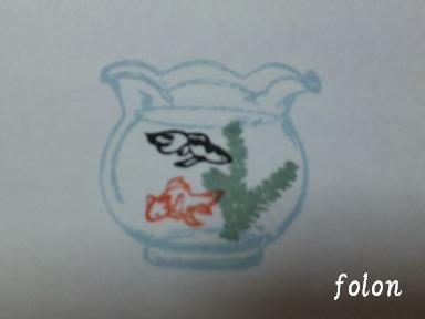 金魚鉢04