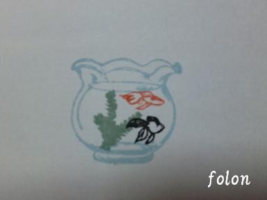 金魚鉢02