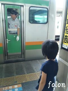 車掌さんガン見Rin