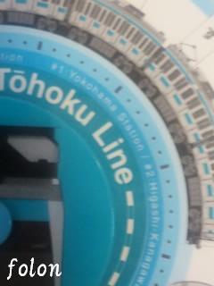 京浜東北線目覚まし時計04