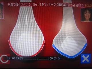 かっさマッサージ (7)s