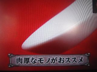 かっさマッサージ (6)s