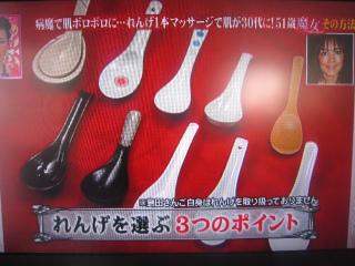 かっさマッサージ (2)s