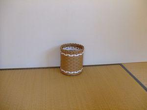 和室のゴミ箱