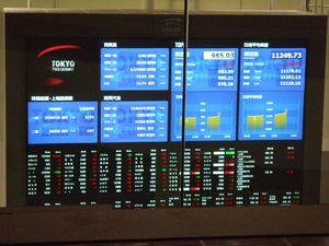 東京証券取引所5