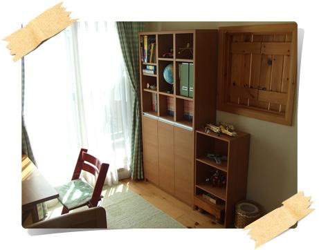 息子の部屋の本棚
