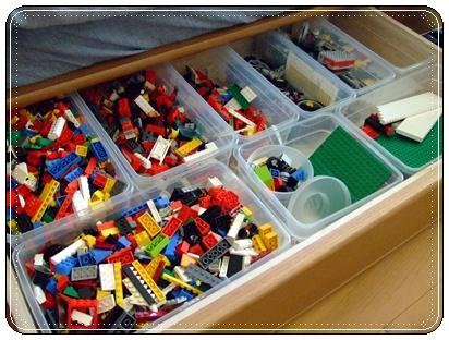 レゴ収納1
