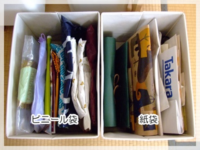 紙袋・ビニール袋収納