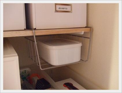 トイレ掃除用シート置き場